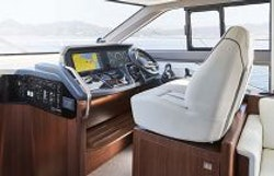 Helm Station captains chair